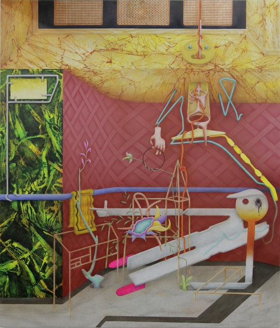 David Czupryn: Not Born in the Same Nursery, 2015