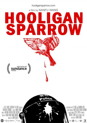 The Politics of Looking: A Critical Exploration of Hooligan Sparrow