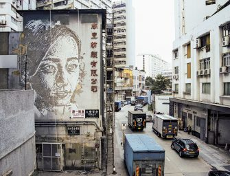 Urban Art and Chaos with Vhils