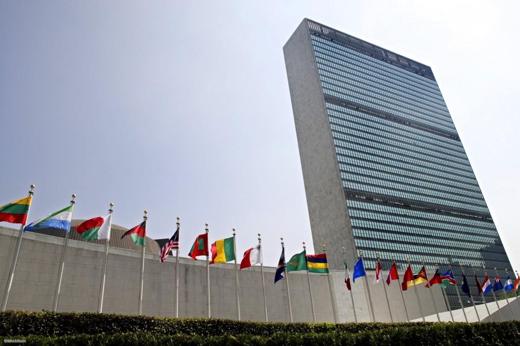 UN Arms Trade Treaty_Hugh