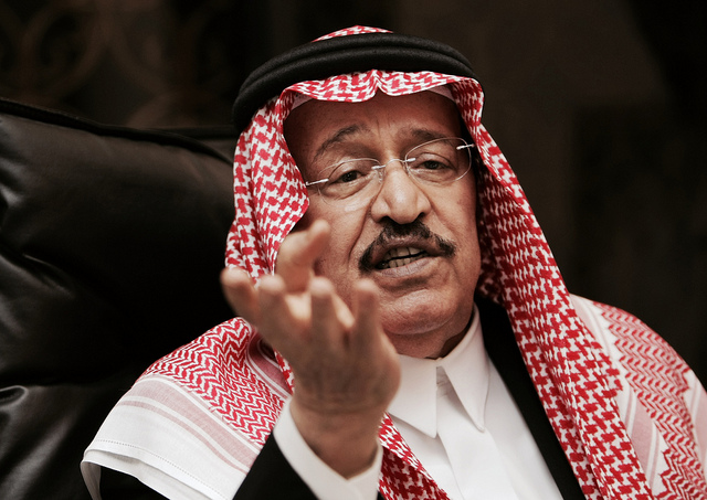 Defense Minister and heir to the throne Prince Mohammed is seeking to raise revenue for Saudia Arabia's war in Yemen and other government expenses. Photo courtesy Tribes of the World; Flickr.