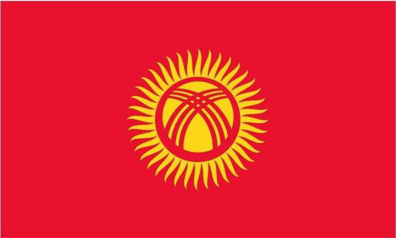 Kyrgyzstan2