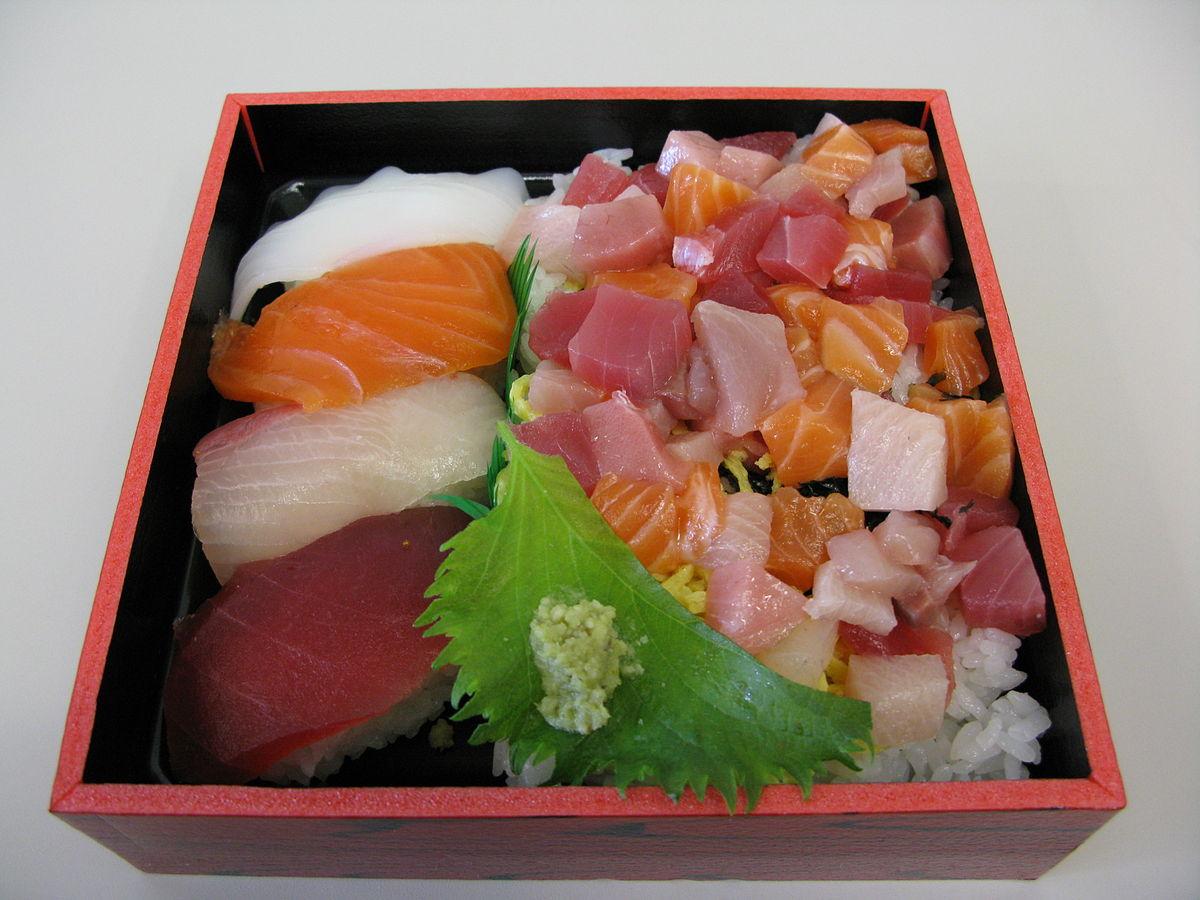 1200px-Sushi_box