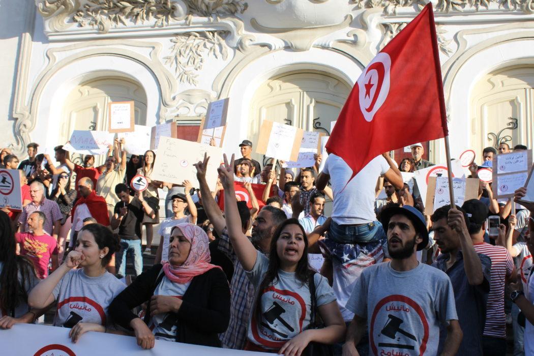 Tunisia (1)